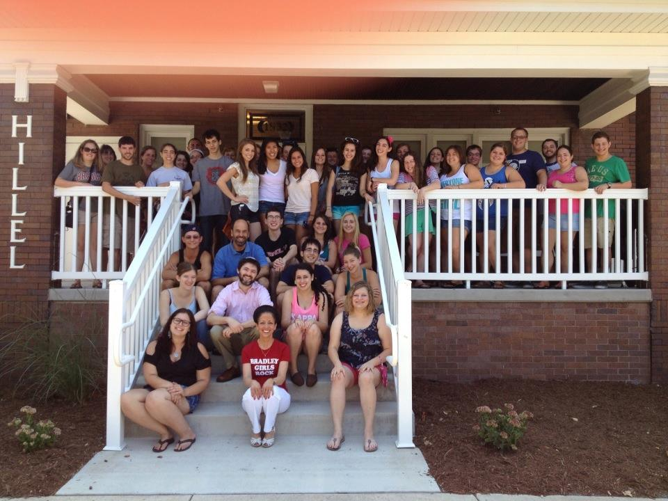 Welcome to Bradley Hillel!