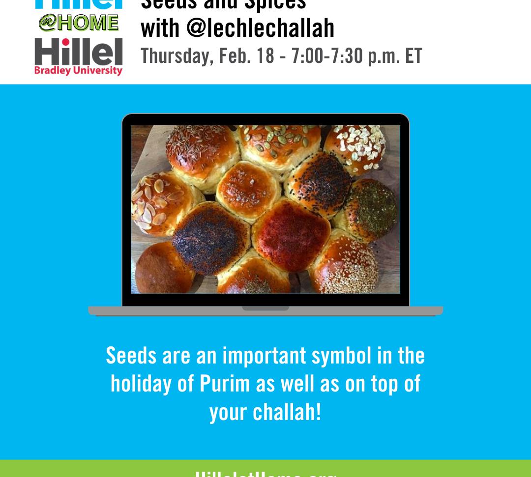 H@H Lechlechallah_Square