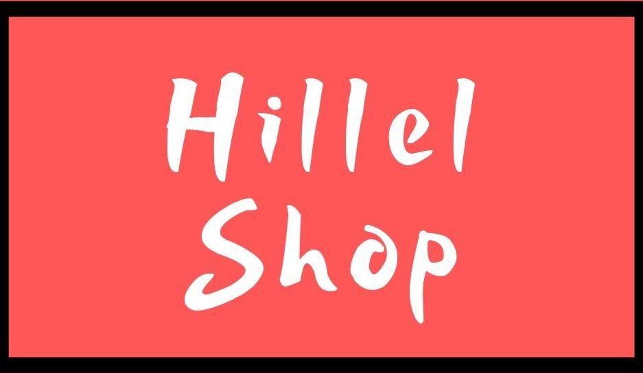 Hillel Shop